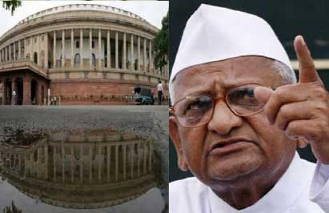 India passes anti-corruption Lokpal Bill