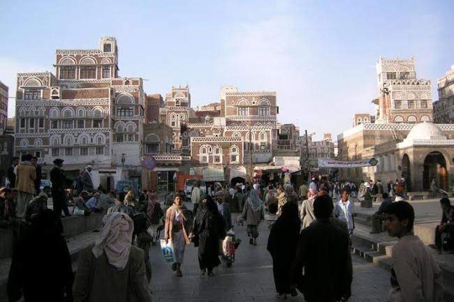 Yemen: UNESCO deplores destruction of Sana'a heritage site