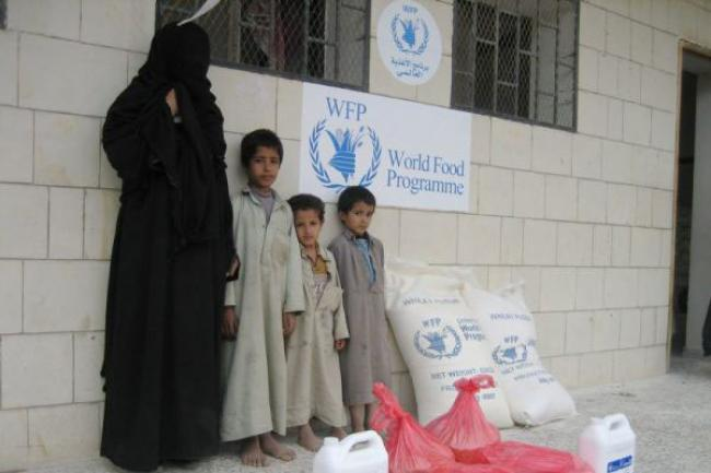 Millions of Yemenis face food insecurity amid escalating conflict: FAO