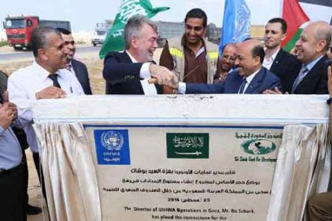 Ban welcomes Canada's announcement of donation to UN Palestine refugee agency