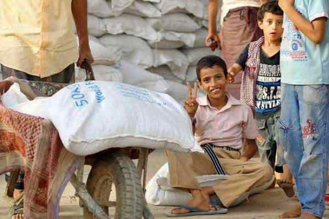 Yemen's food situation on verge of 'humanitarian disaster' – UN