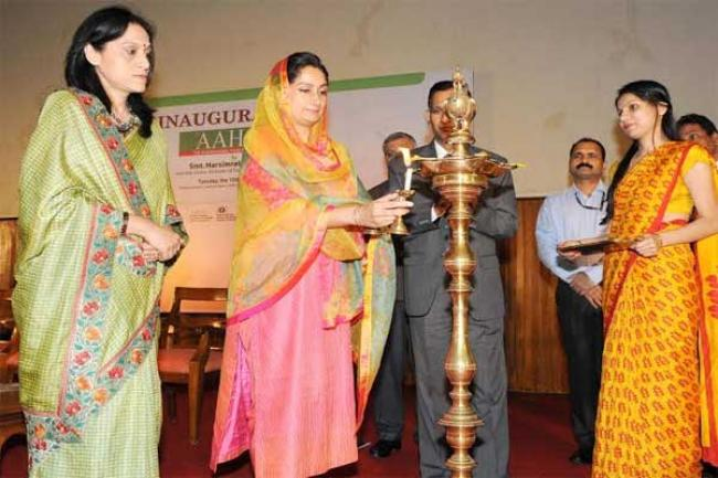 International Food and Hospitality Fair 2016 opens in New Delhi