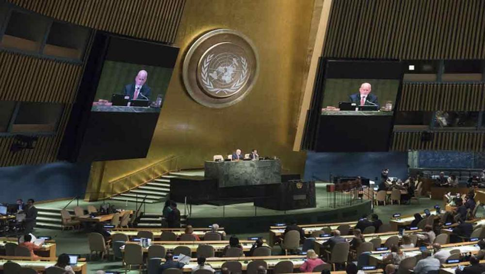 General Assembly approves creation of new UN Counter-Terrorism Office