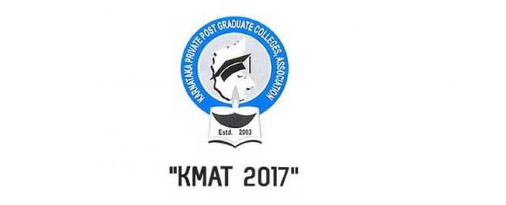 KMAT KERALA Admit Card 2017