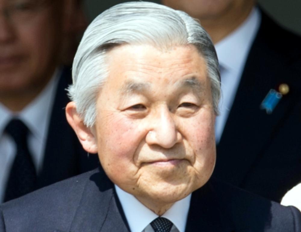 Japan's Emperor Akihito to step down in April 2019