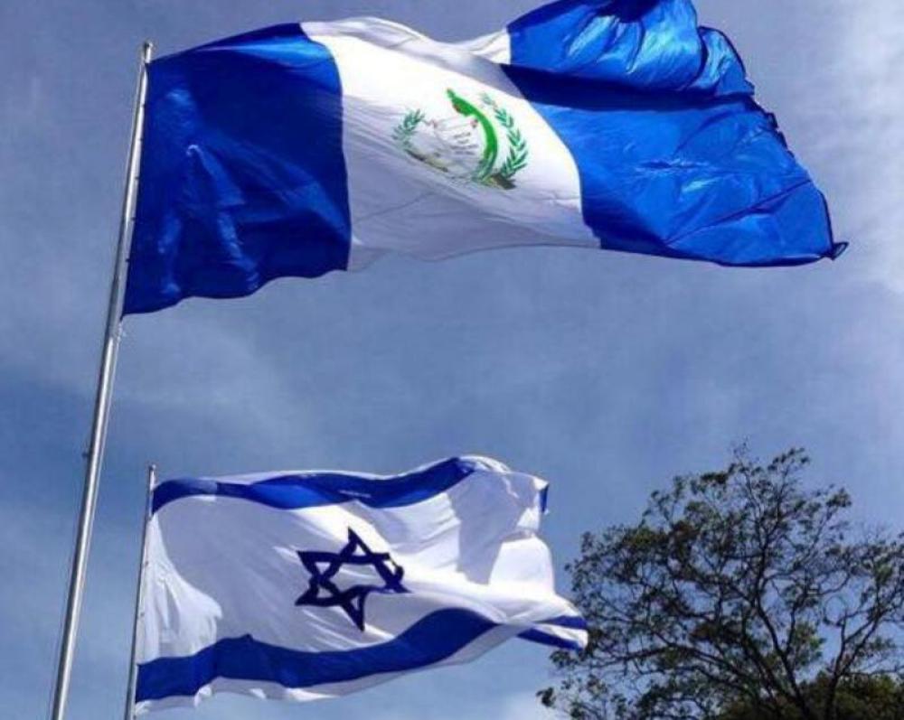After US, Guatemala to move embassy to Jerusalem
