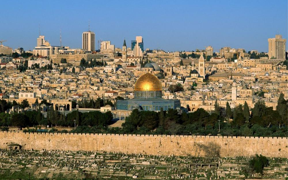Donald Trump set to recognise Jerusalem as Israel capital, triggers Middle East tension