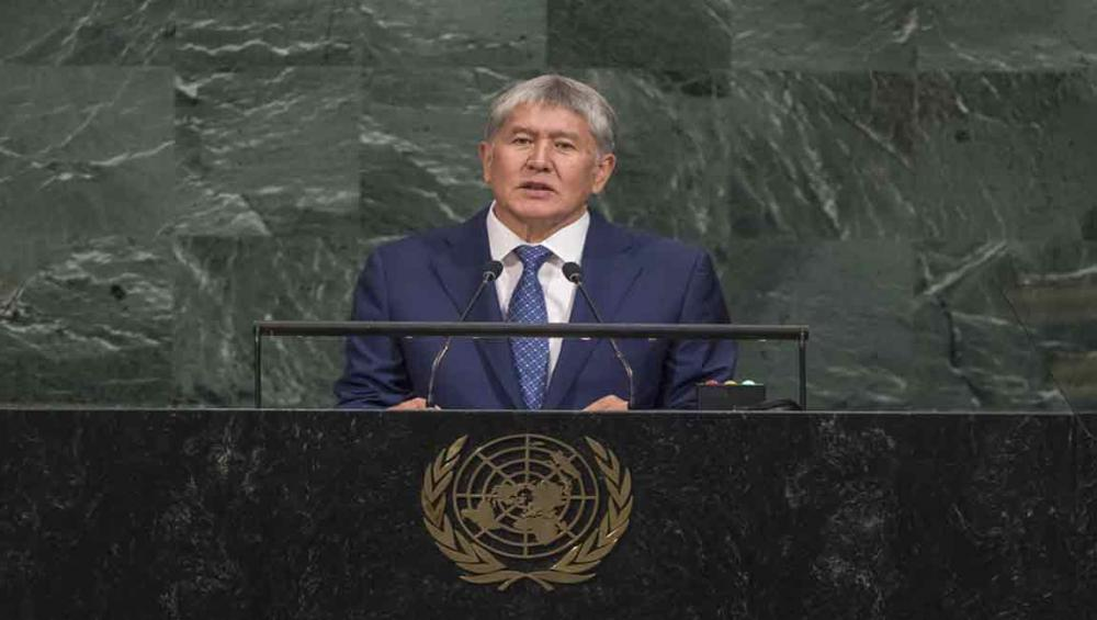 Focus on people's prosperity key to sustainable development, says Kyrgyz leader at UN Assembly