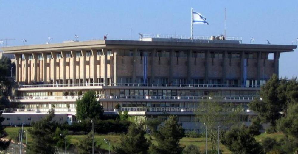Israel's Parliament passes 'Jewish Nation State' bill; Netanyahu says defining moment