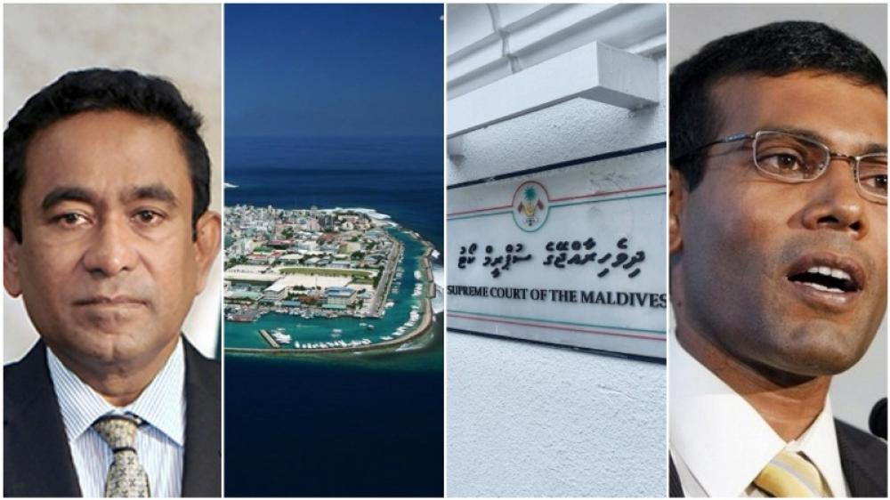Emergency lifted in Maldives after 45 days