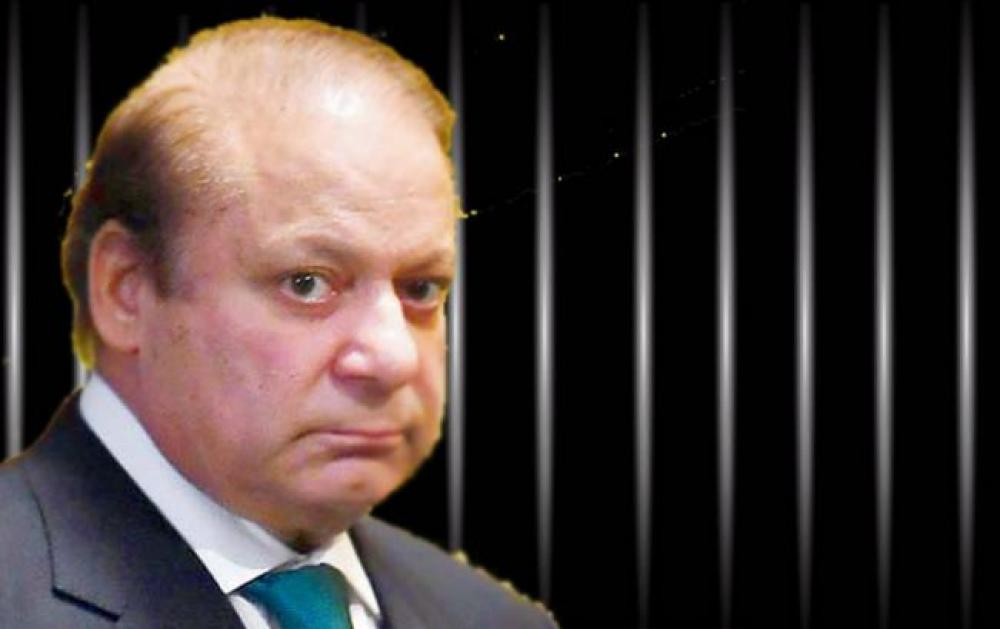 Pakistani court gives  seven-year jail term to ex-PM Nawaz Sharif in a corruption reference