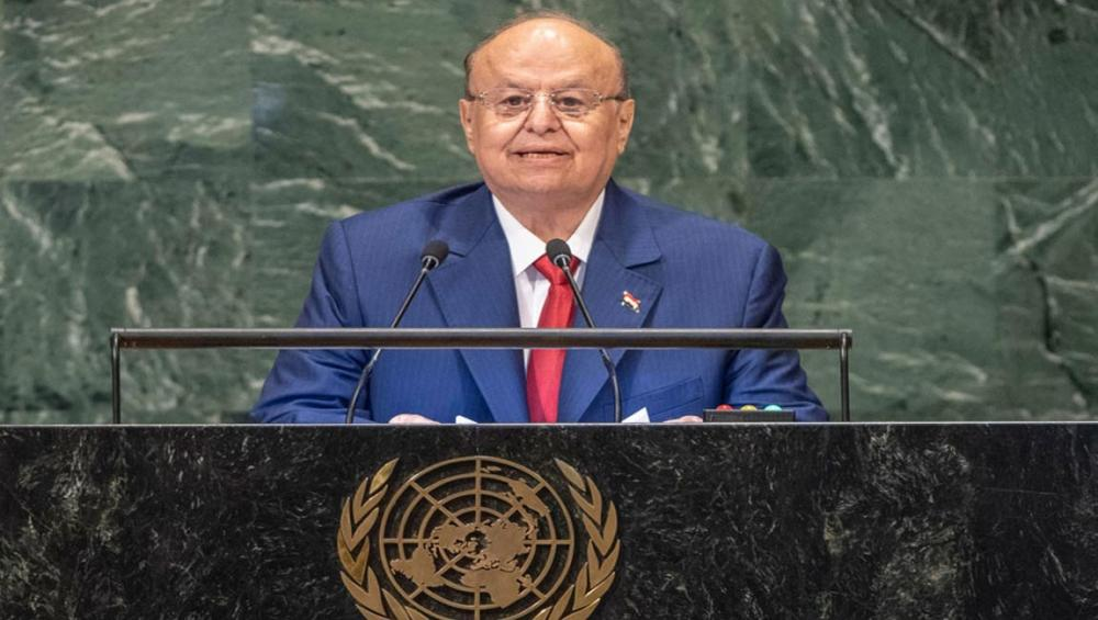 Yemen in the grip of war imposed by Iran-backed militia, country's President tells UN assembly