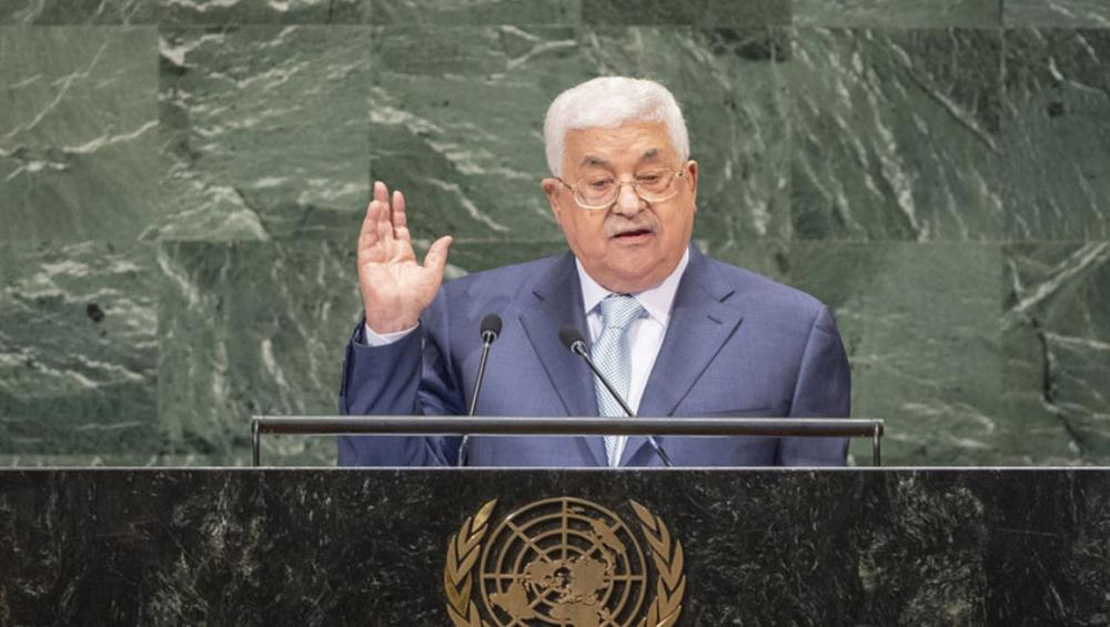'Jerusalem is not for sale' Palestinian President Abbas tells world leaders at UN Assembly