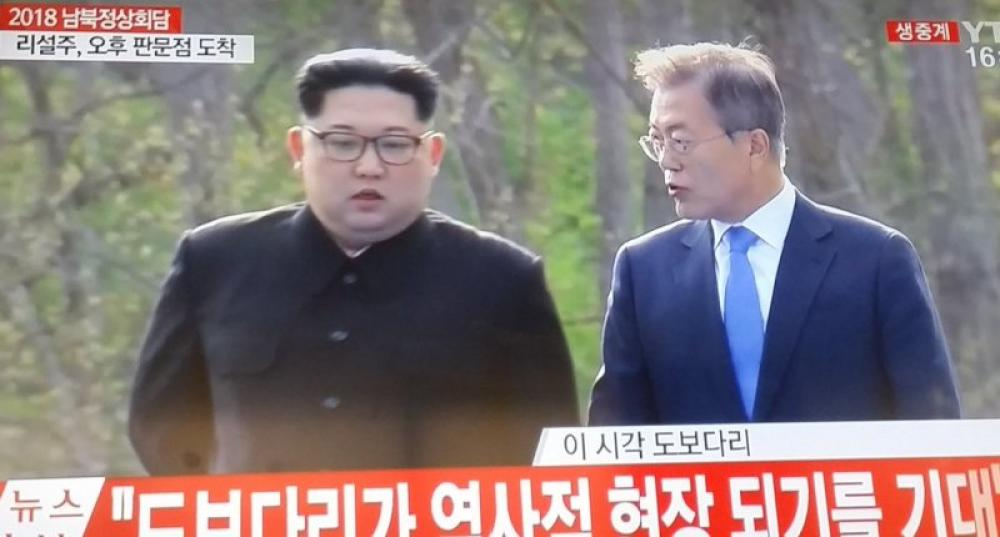 South Korea, North Korea to hold talks in Pyongyang in September