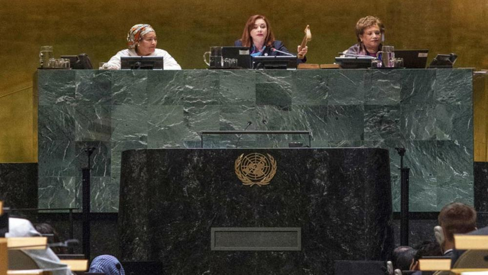 UN Assembly wraps up annual general debate, its global multilateral role reaffirmed; now comes the task of reform