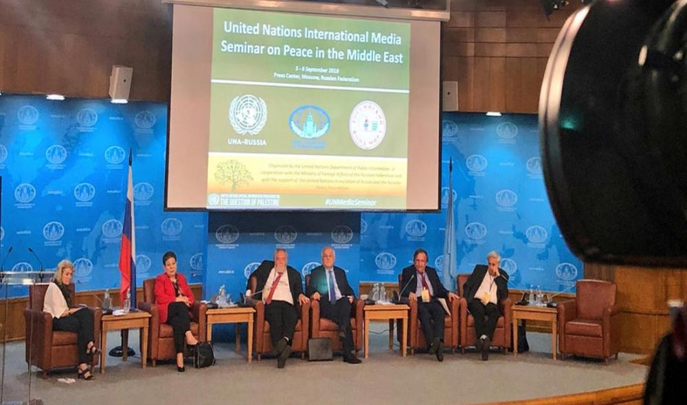 UN media seminar on peace in the Middle East, highlights 'power of words over weapons'