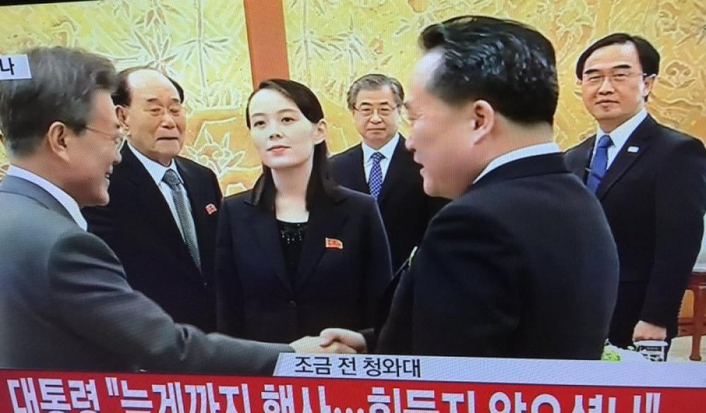 South Korea's President holds historic meeting with Kim Jong-un's sister