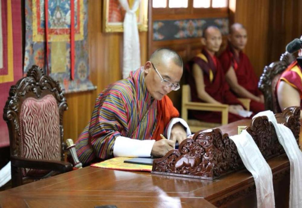 Bhutan undergoing vote on Tuesday to choose next government