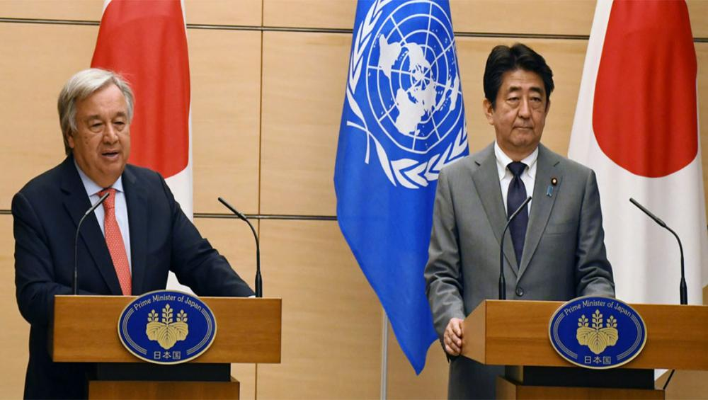 UN stands in solidarity with Japan following deadly arson attack at leading animation studio in Kyoto