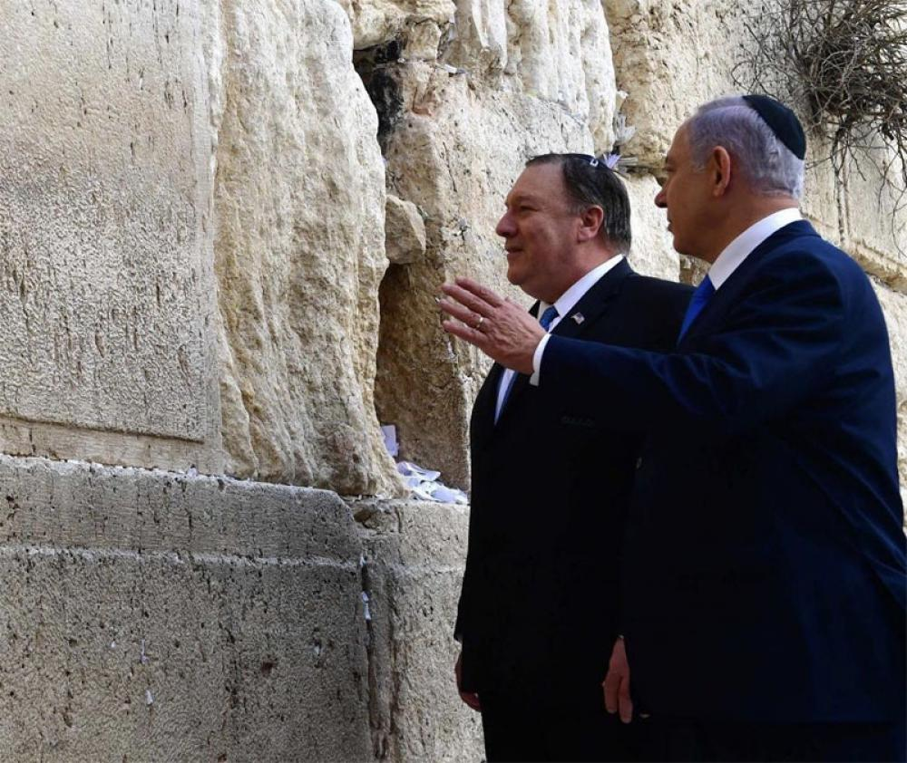 Pompeo, Netanyahu make historic visit to western wall in Jerusalem