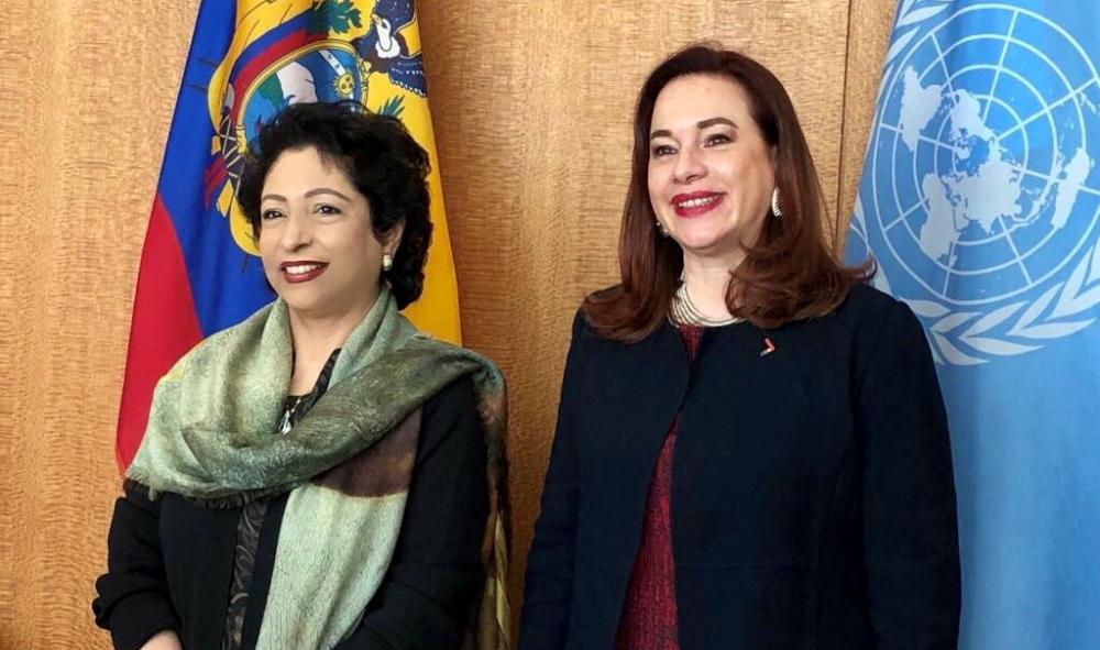 UNGA president Maria Fernanda Espinosa to visit Pakistan on Jan 18