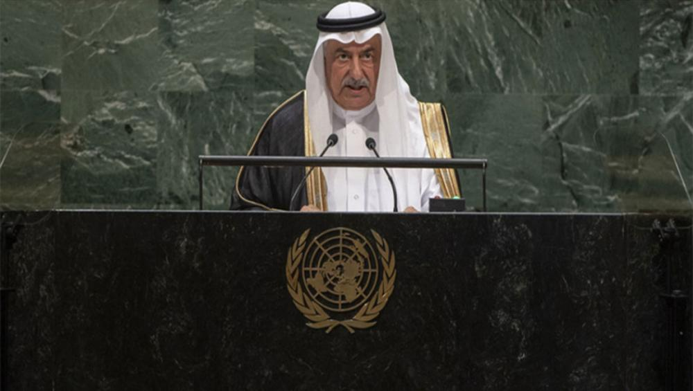 'Terrorist Iranian regime' must be checked; Saudi Foreign Minister urges financial pressure