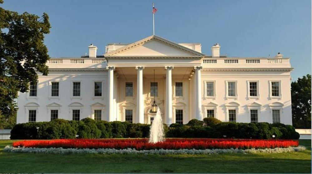 Person suspected of sending letter with Ricin poison to White House detained: Reports