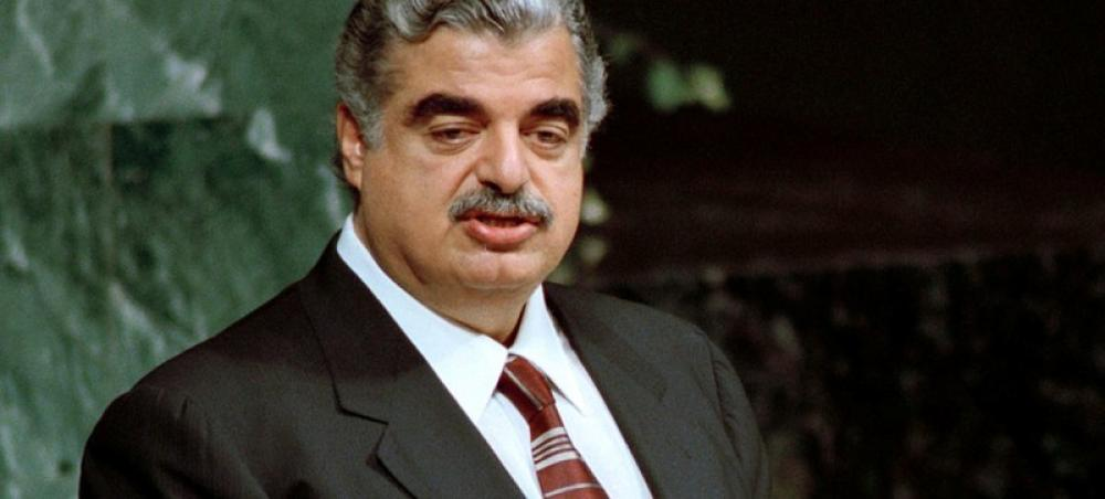 Lebanon: UN-backed tribunal sentences Hezbollah militant in Hariri assassination