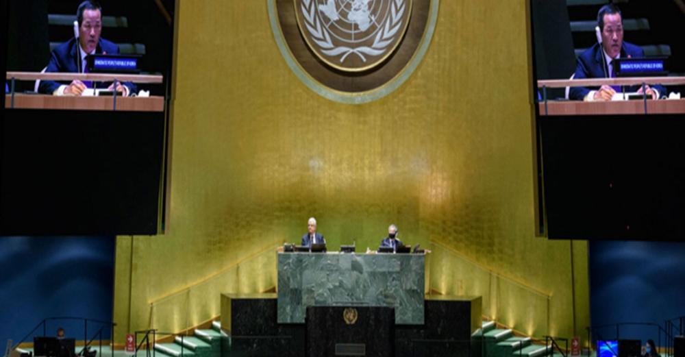 Nuclear threat against North Korea 'continues unabated', UN ambassador tells Assembly