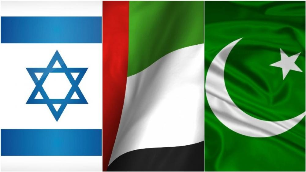 Israel factor: Conflict believed to be growing between Pakistan, UAE