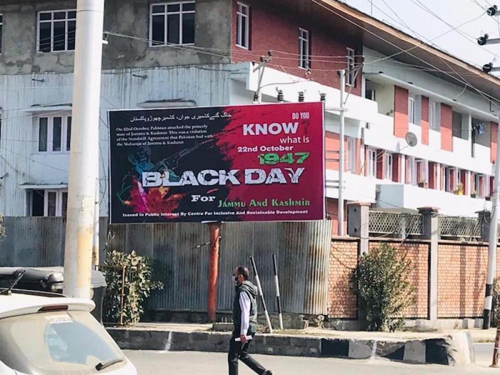 Black Day hoardings in Kashmir against Pakistan