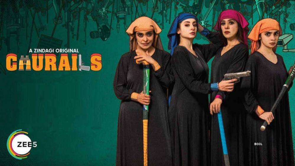 Churails web series exposed the hypocrisy in our society: Pakistan Today journalist writes in opinion piece