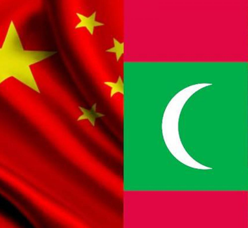 Maldives planning to scrap FTA with China to protect trade relationship with other nations