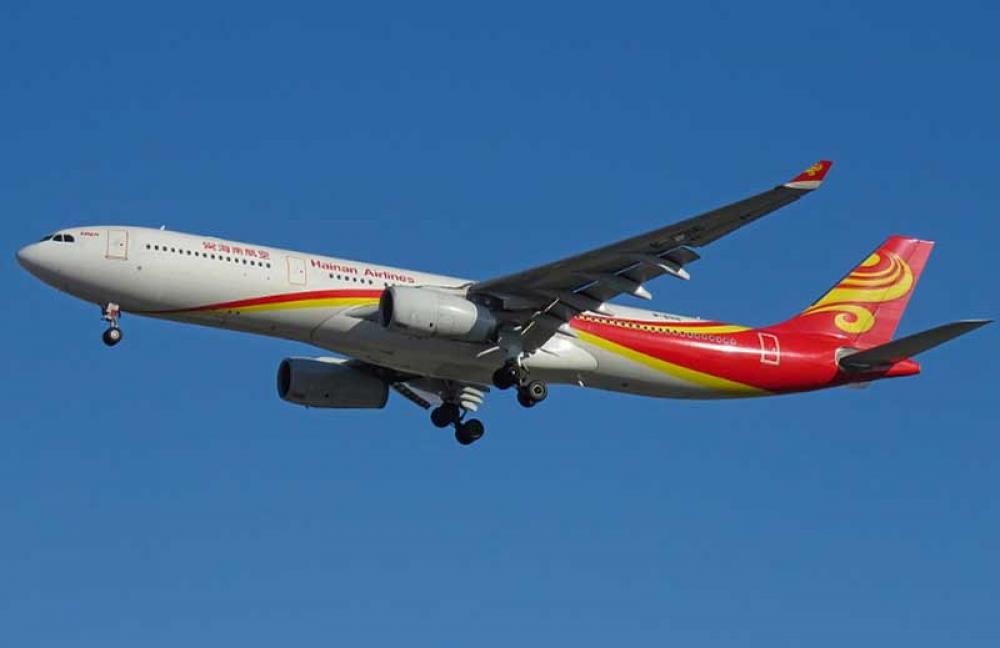 Hainan Airlines registers biggest-ever annual loss for a listed Chinese company