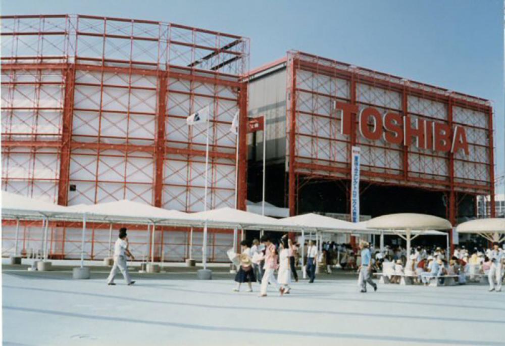China: Toshiba to shut down its plant in Dalian