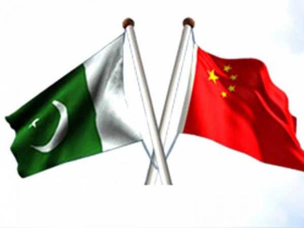 Chinese firm concerned over delay in launch of CPEC solar project in Pakistan