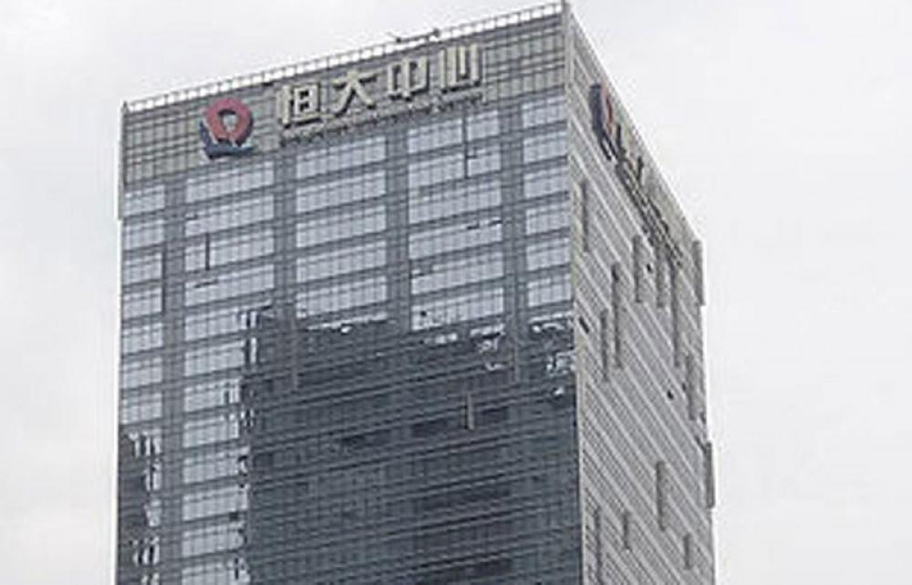 Debt bubble: More Chinese companies default