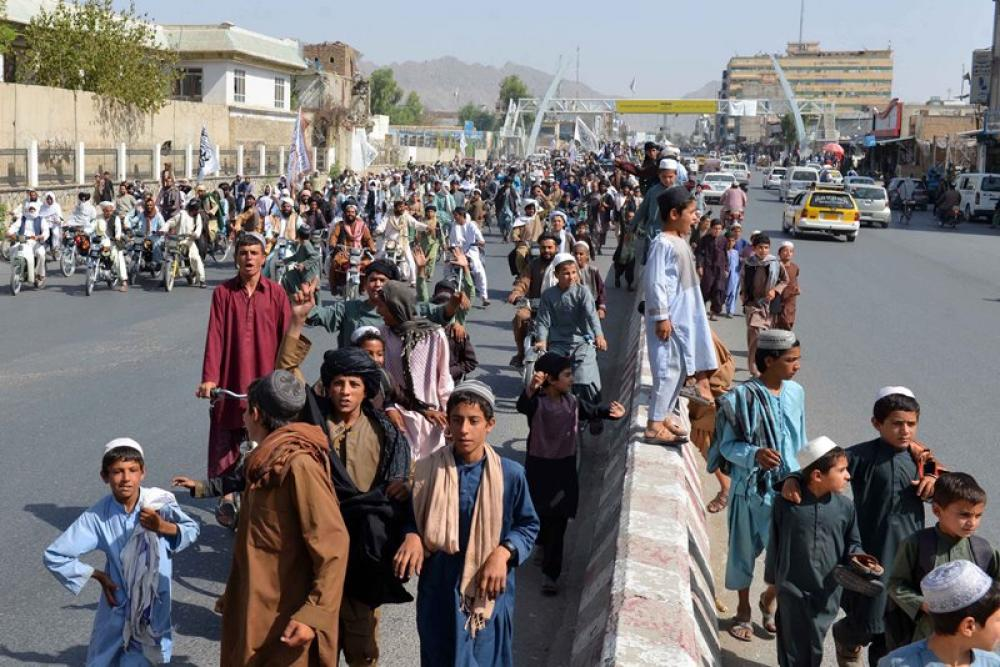 Taliban rule: IMF predicting 30 pct shrink in Afghanistan's economy