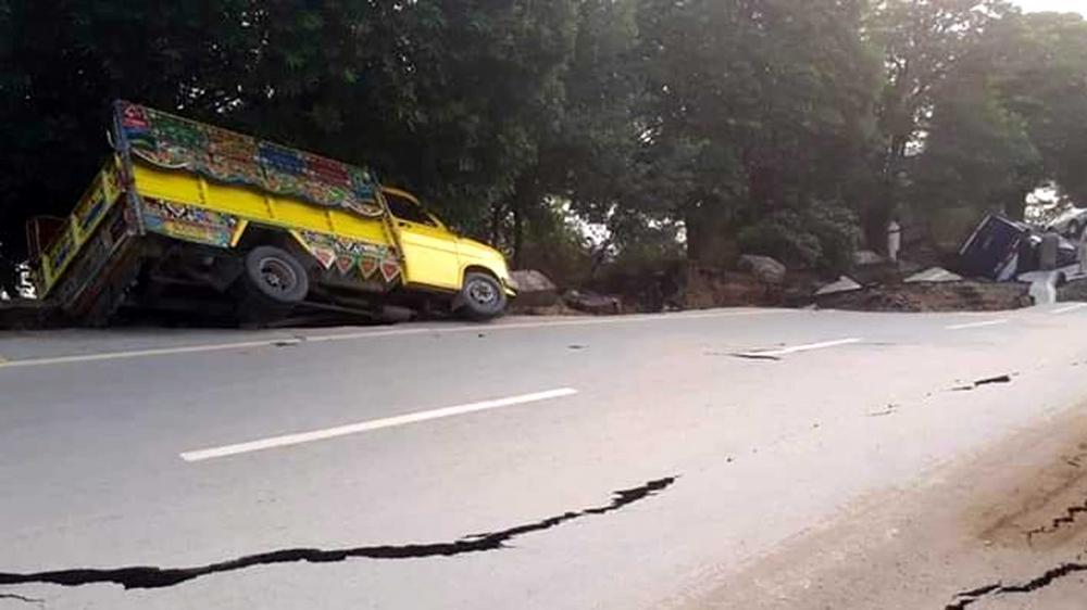 Pakistan earthquake: Death toll touches 37