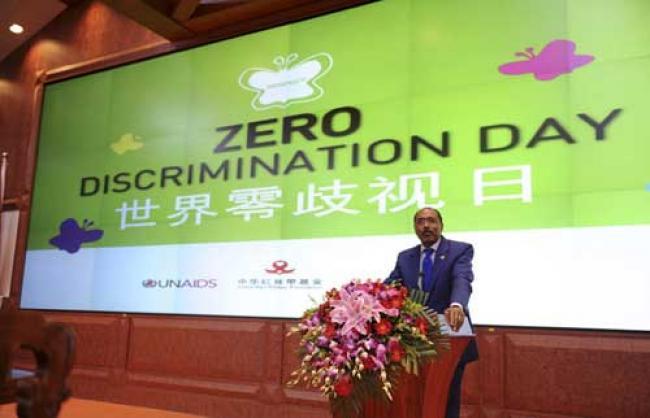 Ahead of Zero Discrimination Day, UN appeals for tolerance