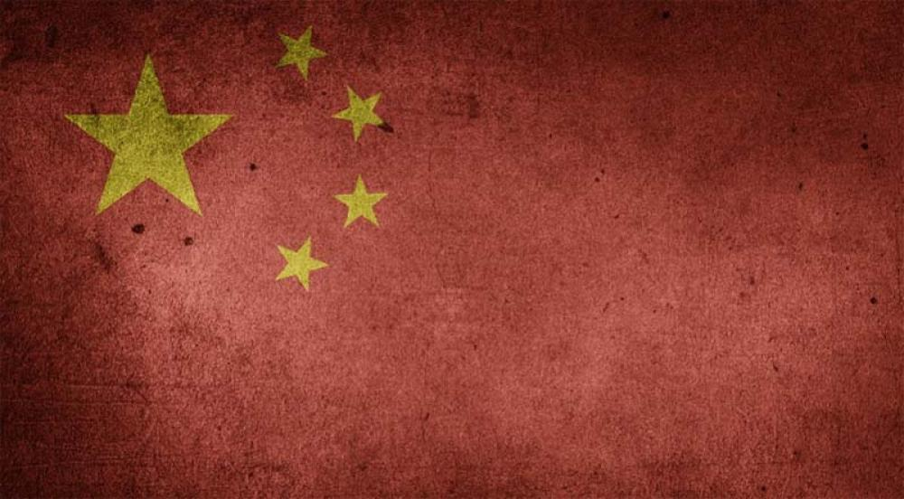 China officially joins COVAX international program