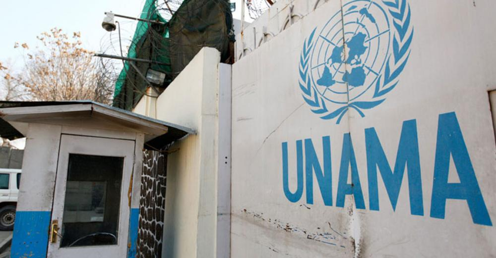 Afghanistan: UN condemns attacks on healthcare amid COVID-19 pandemic