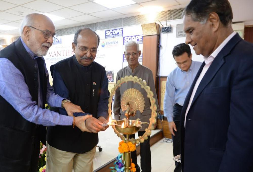 Management guru MB Athreya launches Manthan: Art & Science of Developing Leaders