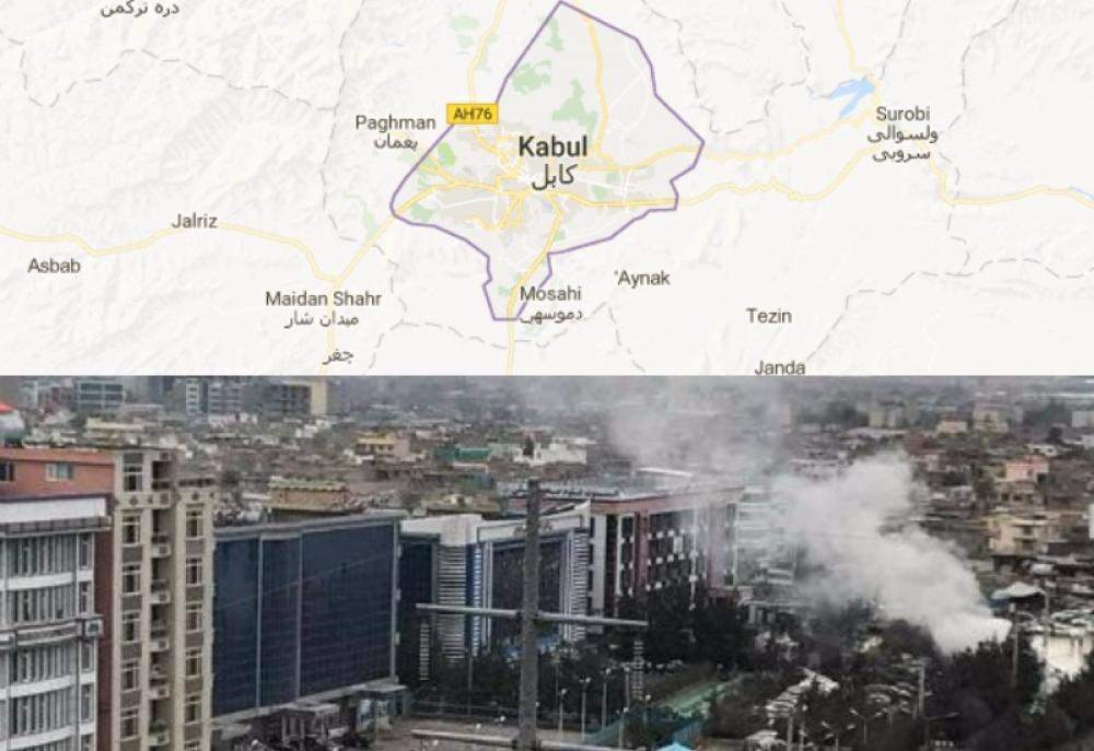 Explosion rocks Kabul, casualty feared