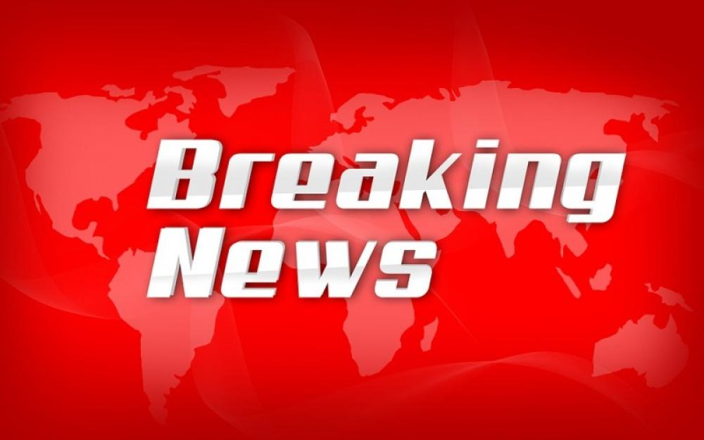 Afghanistan: Explosions heard, attack underway in Jalalabad