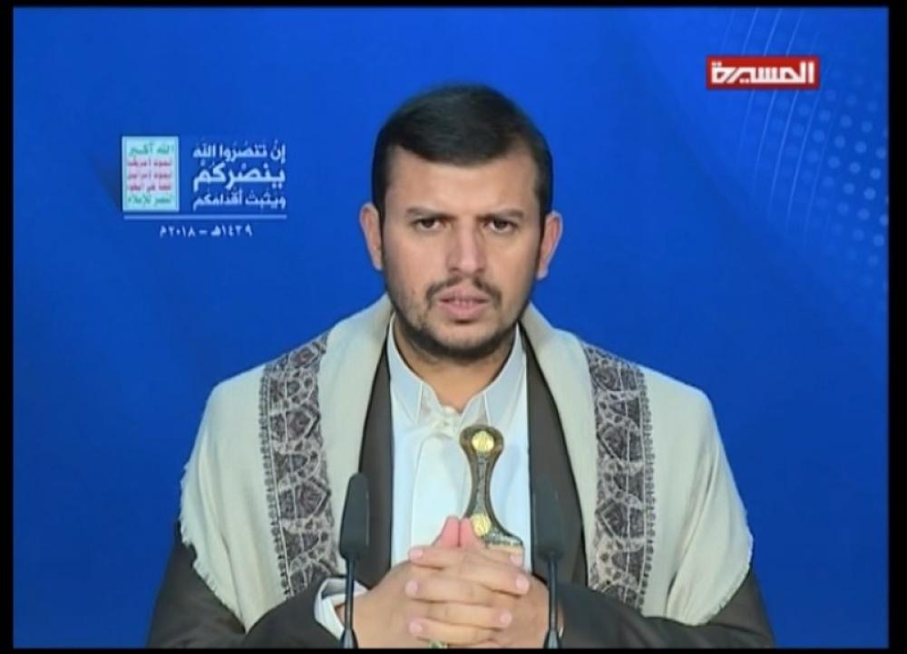 Yemen: President's assassination will not break the will of the Yemeni people, says Houthi leader