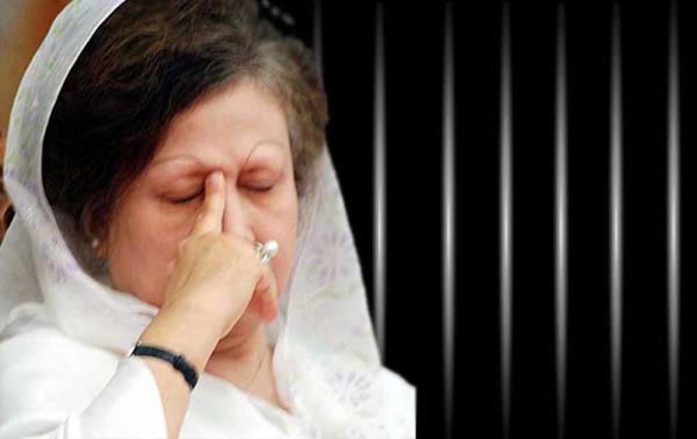 Bangladesh: Khaleda Zia jailed in Zia Charitable Trust graft case