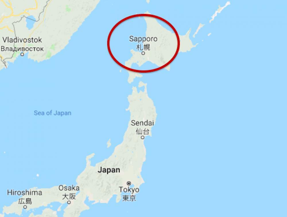 Japan restaurant explosion leaves 42 hurt