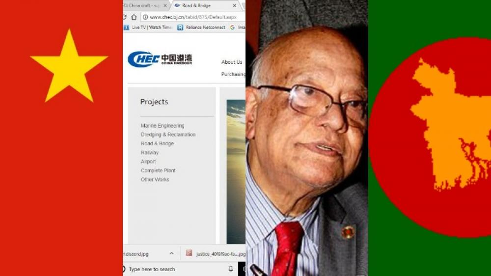 Chinese company allegedly offers bribe to Bangladeshi official, gets blacklisted
