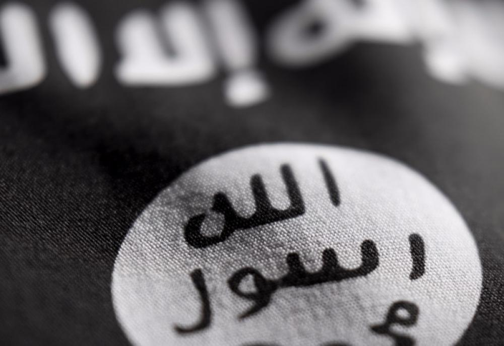 Three ISIS-K militants nabbed by security forces in Afghanistan